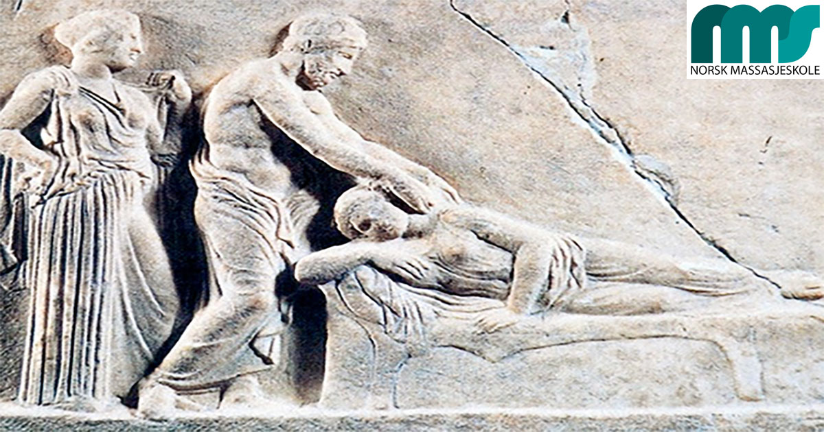 Massasje-Historie-Introduksjon